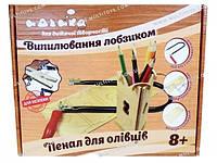 Набор для выпиливания лобзиком (пенал для карандашей)