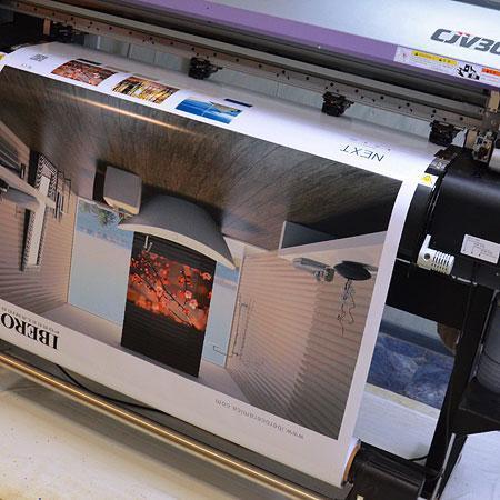 Печать полноцветных плакатов и постеров формата А1 (матовая бумага с покрытием 140 г/м2)