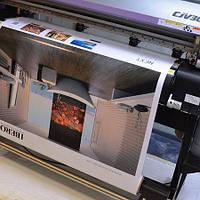Печать полноцветных постеров и фото формата А2 (матовая бумага с покрытием 180 г/м2)