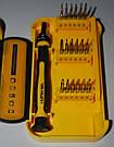 YaXun Набір інструментів і викруток для ремонту телефонів Подарунковий набір викруток iphone, фото 3