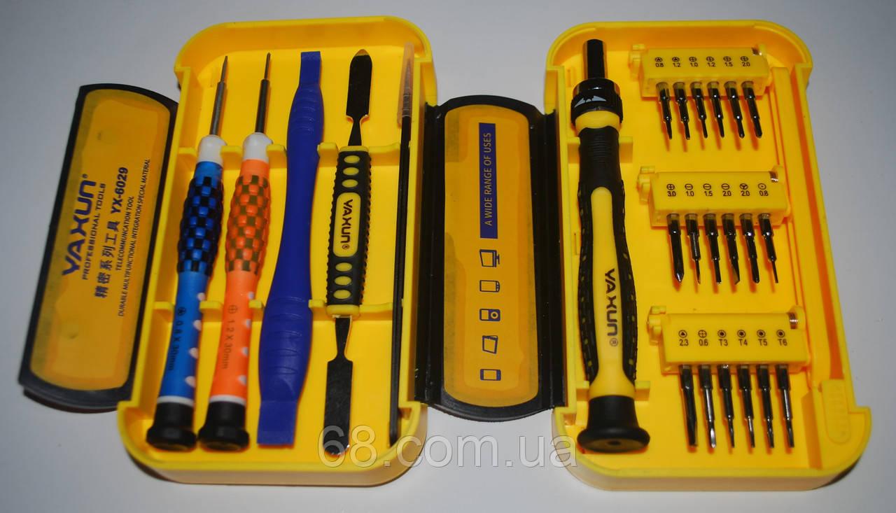YaXun Набір інструментів і викруток для ремонту телефонів Подарунковий набір викруток iphone