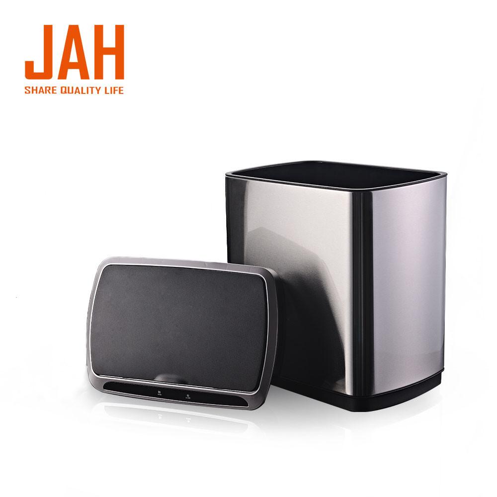 Сенсорное мусорное ведро JAH 50 л прямоугольное черный металлик без внутреннего ведра