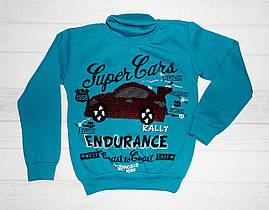 """Детский теплый гольф на мальчика """" Super cars """" 8,9,10,11,12 лет рисунок перевертыш(начес"""