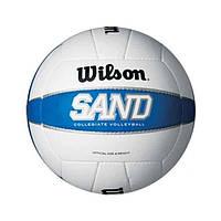 Мяч волейбольный Wilson Sand VolleyBall р. 5 (WTH5001XDEF)