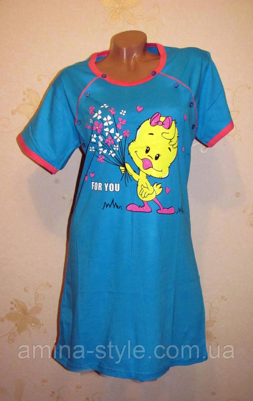 Женская ночная рубашка ночнушка х/б, Турция S(42-46)
