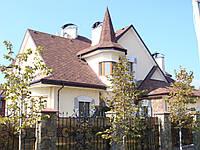 Версаль Тегола, фото 1