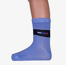 Детские носки на мальчика р.26-28 (C176/26-28) | 12 пар, фото 3