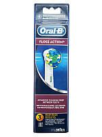 Floss Action EB25 (3 штуки), насадки для зубной щетки Oral-B гигиена полости рта