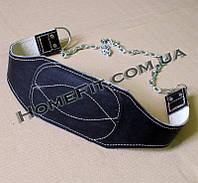 Пояс для отягощений с цепью кожаный (Украина), фото 1