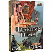 Пандемия: Падение Рима (Pandemic. Fall of Rome) - Настольная игра. Стиль жизни (321955)