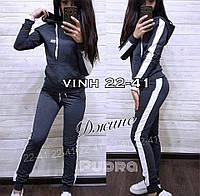 Женский спортивный костюм  Best  42-46р, цвета в ассортименте