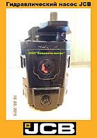 20925270 Гидравлический насос JCB, фото 1