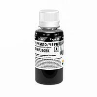 Чернила ColorWay HP 121/122/129/130/131/132/138/140/177/178, Black Pigment, 100 мл (CW-HP360BK01), краска для принтера