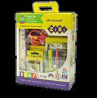 Подарочный набор zibi zb.9950 baby line для детского творчества 53 предмета