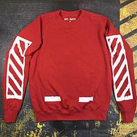 Красный свитшот OFF кофта с оригинальными бирками большой белый принт (РЕПЛИКА)
