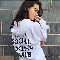 Белая толстовка Anti Social Social Club Худи черный принт (РЕПЛИКА)