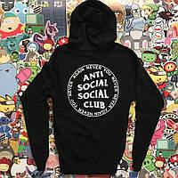 Черная толстовка Anti Social Social Club Худи  с биркой (РЕПЛИКА)