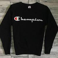 Черная кофта Champion Чемпион свитшот с оригинальной биркой (РЕПЛИКА)