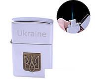 Зажигалка Украина АМ 177