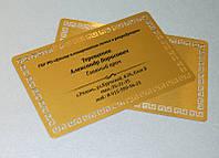 VIP визитки на металле