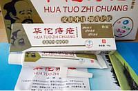 Мазь от внутреннего геморроя Хуато,  Huatuo Piles Cream 15грм