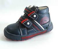 Осенние ботиночки Том М
