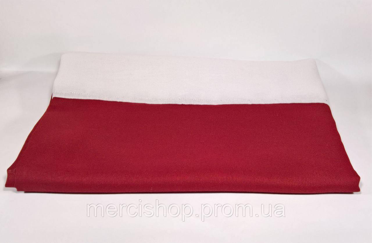 Флаг Латвии - (1м*1.5м)