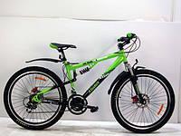 Велосипед горный AZIMUT ULTIMATE G-FR-D к26