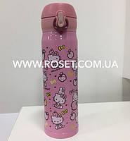 Детский термос Hello Kitty Starbucks Style - 350 мл, фото 1
