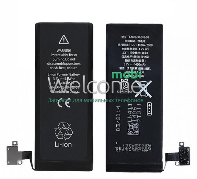 Аккумулятор iPhone 4S (1430 мАч) orig ++ батарея для телефона смартфона