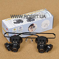 Очки для ремонта мелкой техники Glasses 9892A, фото 1