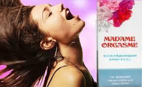 100 % ОРИГИНАЛ Madame Orgasme (Мадам Оргазм) Возбуждающий крем-гель. Женщина легко получит сильный оргазм