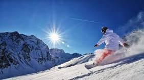 Зимние спорттовары