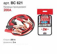 Провода для прикуривания аккумулятора CarLife Alligator 200A BC621