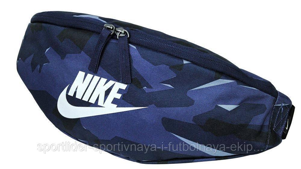 ad190aa2 Сумка на пояс Nike Sportswear Heritage Hip Pack BA5843-410: продажа ...
