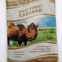 Лечебный пояс из верблюжьей шерсти. Турция, фото 1