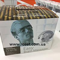 Вибромассажер  для головы и шеи – электро массажный шлем - Еаsy-Вrаin Маssаgеr LY-617Е, фото 1
