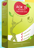 АСЖ 35 - Активатор сжигания жира 150 гр, коробка