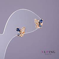Серьги Xuping гвоздики Бабочки синие камни d-8мм L-9мм цвет золото