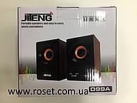 Компьютерные колонки Jiteng D99A, фото 1