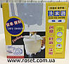 Емкость для промывания круп и риса - Сlear rice machine
