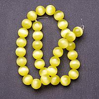 Бусины натуральный камень на нитке кошачий глаз Желтый d-12мм L-37см