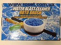Вращающаяся щетка-насадка для шланга - Water Blast Cleaner Roto Brush, фото 1