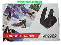 Сушилка для обуви QiaoQiao Footwear Dryer с вентилятором
