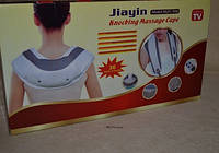 Массажер для шеи и спины Jiayin MJY-816