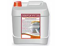 Глубокопроникающий грунт 10 л для стяжки теплого пола Kontur Fix-24