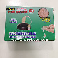 Аккумуляторный слуховой аппарат Ultra Sound Amplifier up to 30x