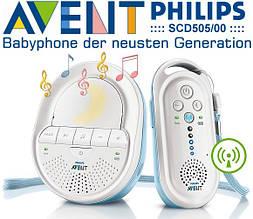 Радио-няня Philips Avent SCD505/00 (330м) DECT