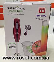 Ручной погружной блендер Nutritional Factors 300 W BN-0100