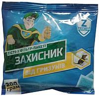Защитник 200 г тесто от грызунов (Укравит)